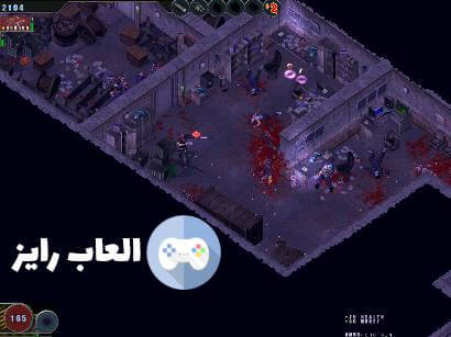 Zombie Shooter 2 تحميل